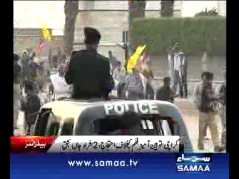 NEWS HEADLINE 08:00 AM. 17-09-2012 SAMAA TV