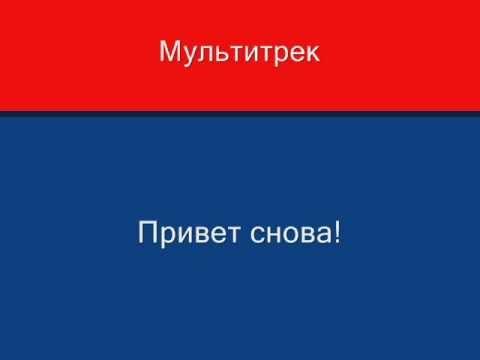 Голоса с того света  выборка за период 2009 2012г г