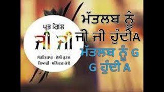 download lagu Ji Ji Prabh Gill Status Song Download  In gratis