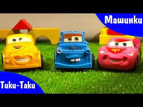 ✔ Видео для детей про Машинки на Детской Площадке. Авто играют в Железную Дорогу ✔