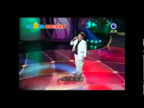 Chinese Kid Sing Burmese Myo Gyi Song video