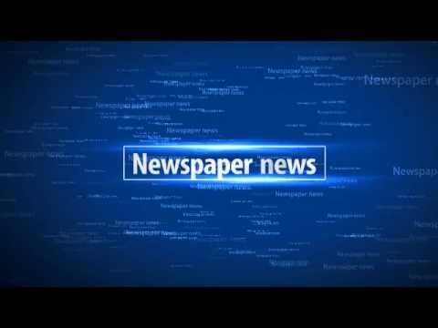 tunis news intro