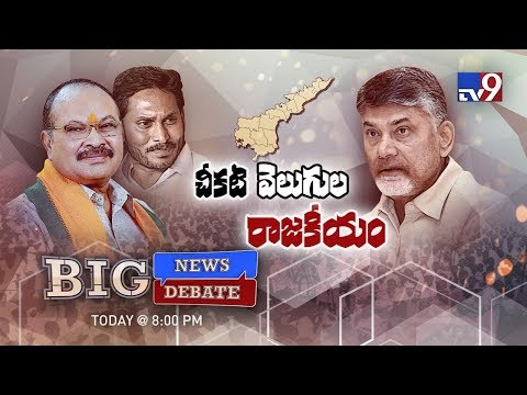 Big News Big Debate :Babu White papers vs Jagan Black Papers - Rajinikanth -TV9