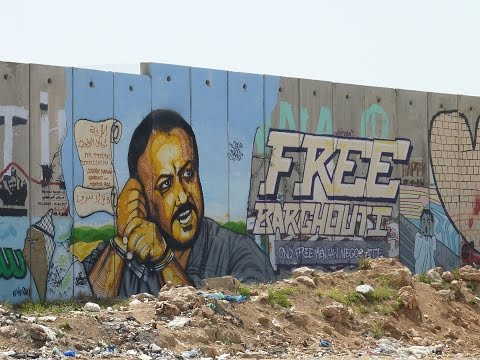 """""""Free Marwan Barghouti and all Palestinian Prisoners"""""""