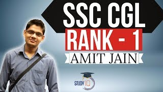 RANK 1 SSC CGL 2016 AMIT JAIN - Preparation strategy by Topper in Hindi