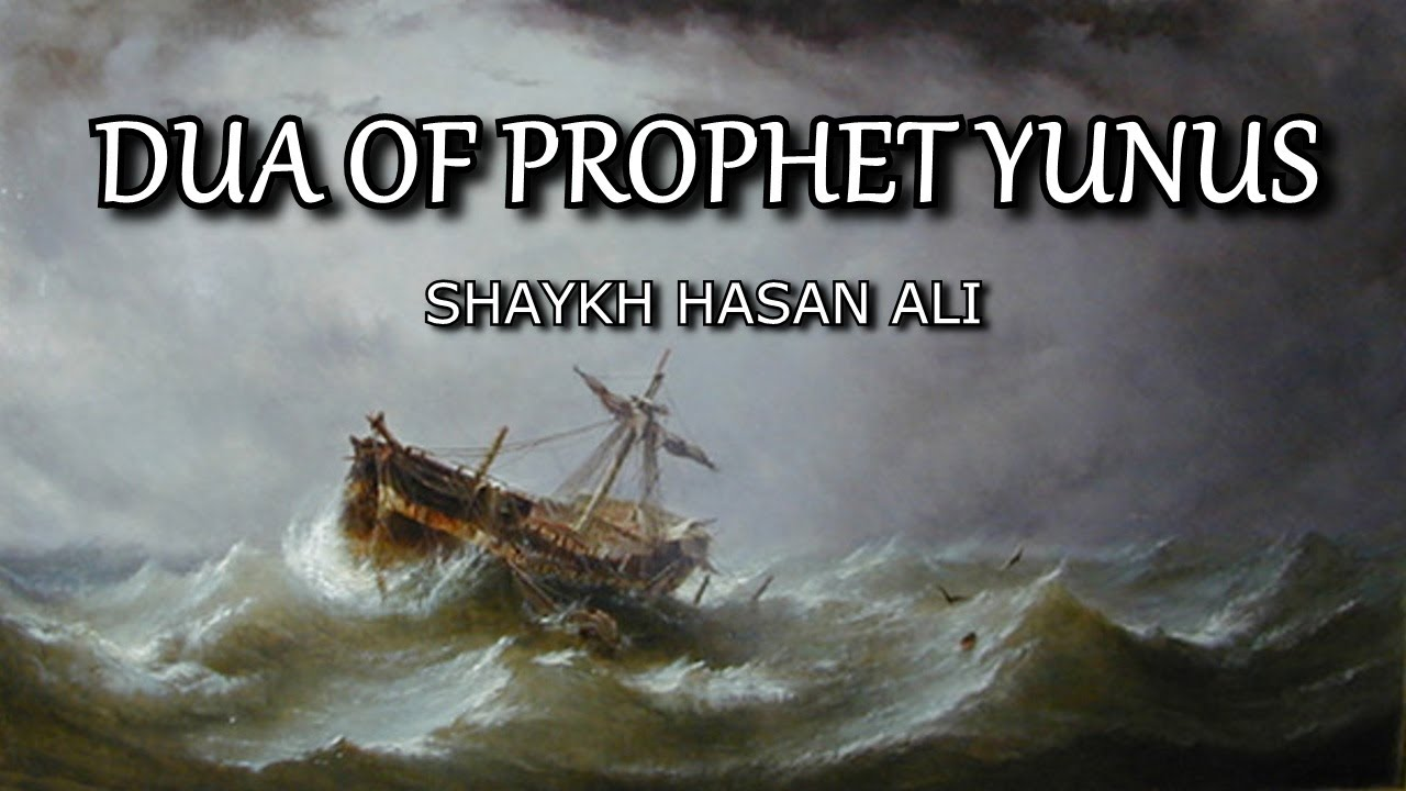 prophet younus The mission of prophet yunus is a timeless story that tells us there is a way out, if only we have faith.