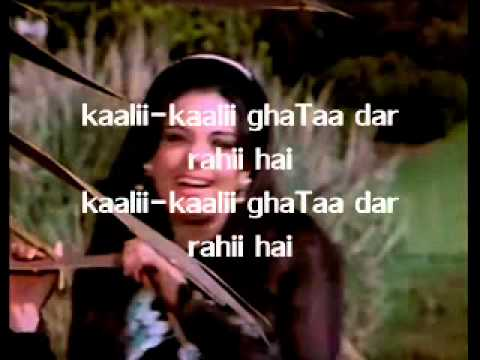 Aaj Mausam Bada-Karaoke & Lyrics-Loafer