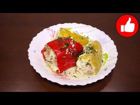 Фаршированный перец с курицей и грибами в мультиварке   Мультиварка и #рецепты для мультиварки