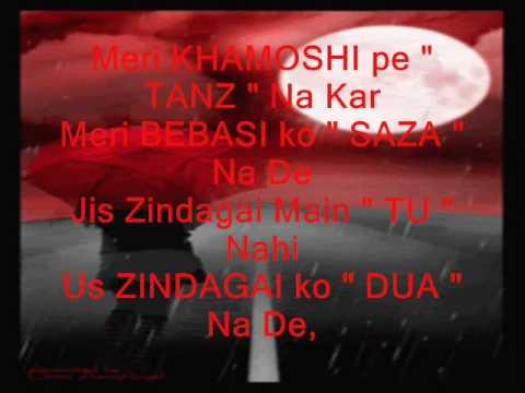 CHalo Ek BAr Phir Se AJNABI By ARSH KHAN.