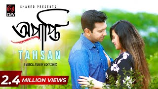 Oprapti | TAHSAN | ASHA | TOWFIQUE | EID EXCLUSIVE | MUSICAL FILM BY VICKY ZAHED