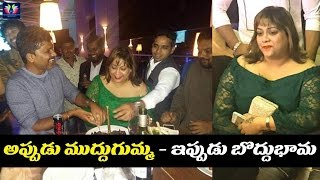 Can You Guess The Famous Heroine | South Indian Film Actress Unseen Look | Telugu Full Screen
