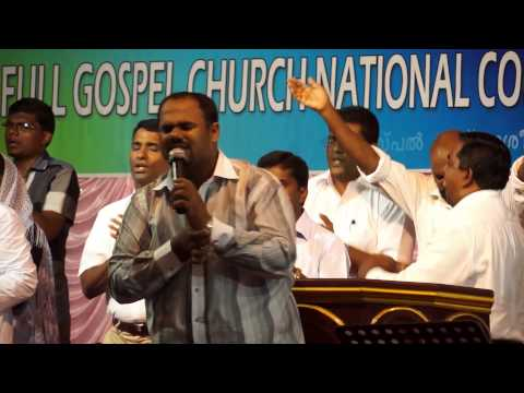 2013 National Convention Malayalam Worship Song. Aaradhippan Karanamundu. video