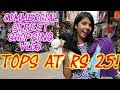 TOPS AT RS 25! REALLY? COMMERCIAL STREET SHOPPING VLOG   KRISHNA ROY MALLICK