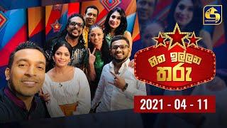 Hitha Illana Tharu 2021-04-11 Live