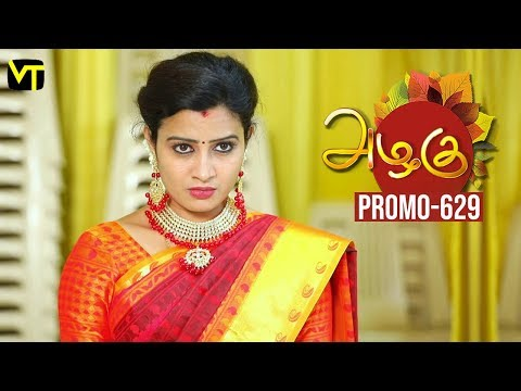 Azhagu Promo 13-12-2019 Sun Tv Serial  Online