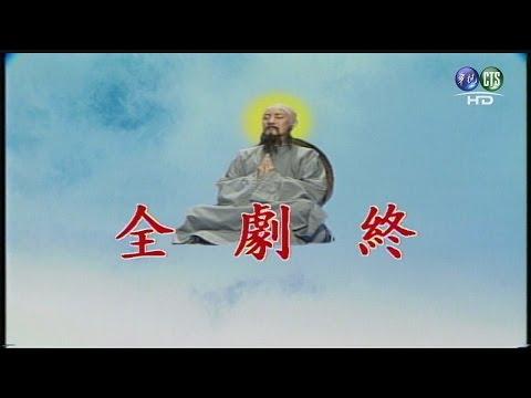 台灣-葉青歌仔戲-白蛇傳