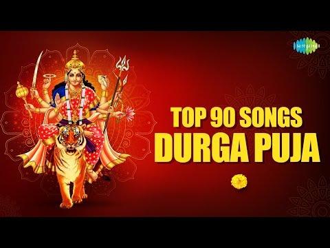Top Songs On Durga Pujo | Durge Durge Durgatinashin | Bajlo Tomar Aalor | Tabo Achintya Rupa