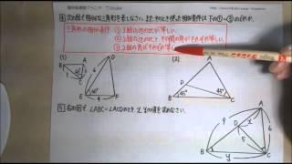 中3数学 6.相似