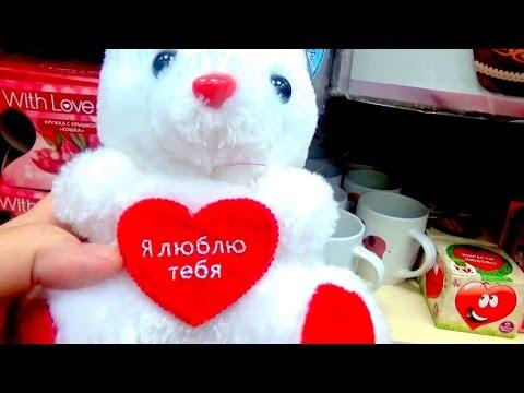 ФИКС ПРАЙС январь 2017 Новинки К дню Всех влюблённых  FIX PRIC # Роза Ветров