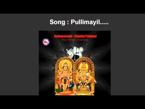 Pullimayil - Aathoporandi Chinthupattukal video