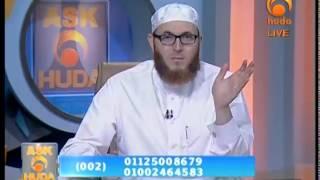 Ask Huda Sep 23rd 2014
