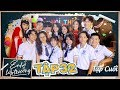 Ê ! NHỎ LỚP TRƯỞNG   TẬP 32  - TẬP CUỐI   Phim Học Đường 2019   LA LA SCHOOL thumbnail