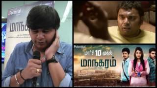 Managaram Movie Premier show celebrities reaction