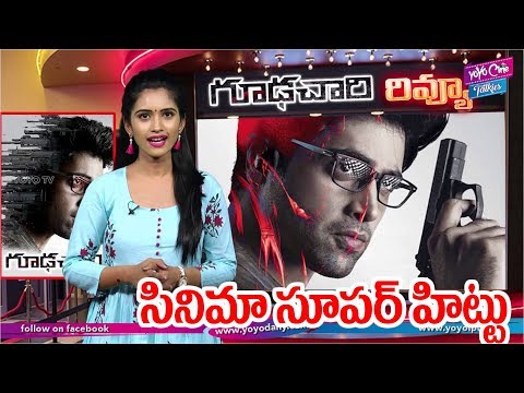 Telugu Latest Movie 2018 Goodachari Review || YOYO Cine Talkies