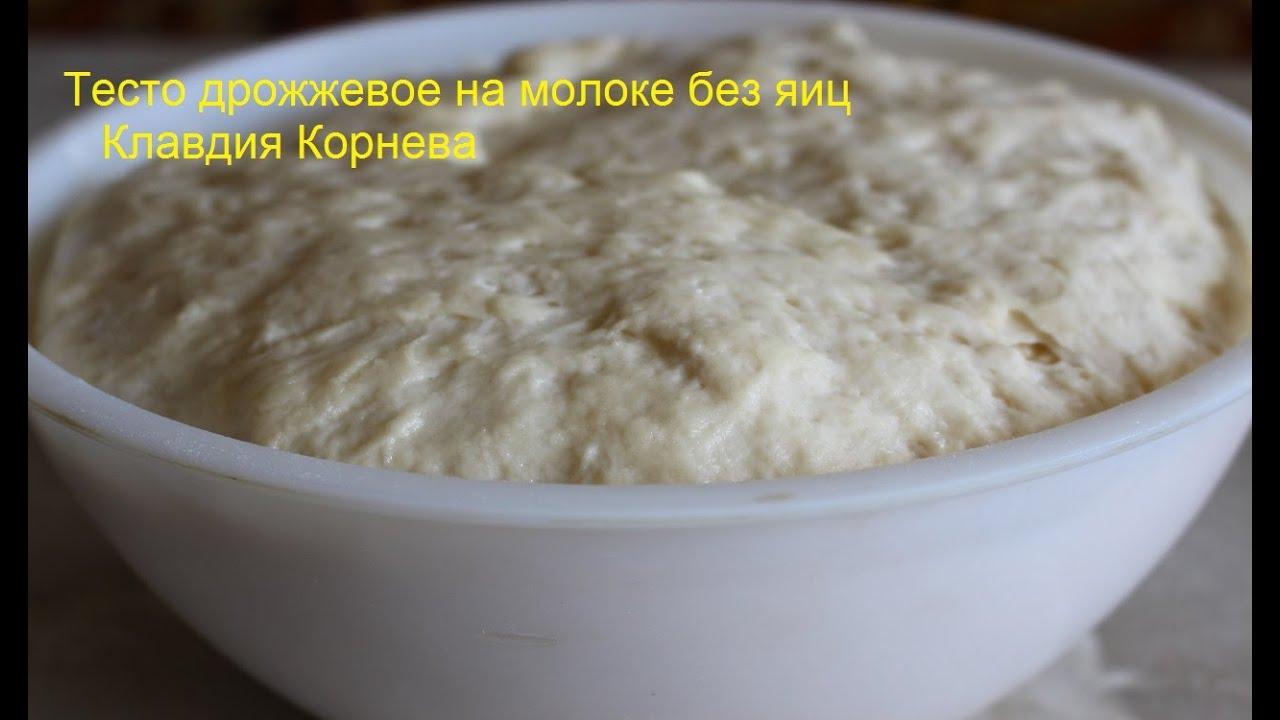 Тесто для булочек без яиц и молока рецепт пошагово