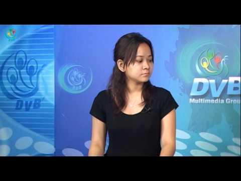 DVB -သတင္းစာေပၚကဖတ္စရာမ်ား အပုိင္း(၂)