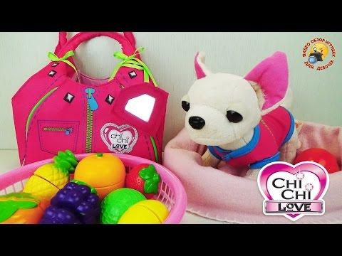 Чи Чи Лав с сумочкой. Cобачка Чихуахуа. Видео обзор игрушки для детей - Chi chi love (Simba)