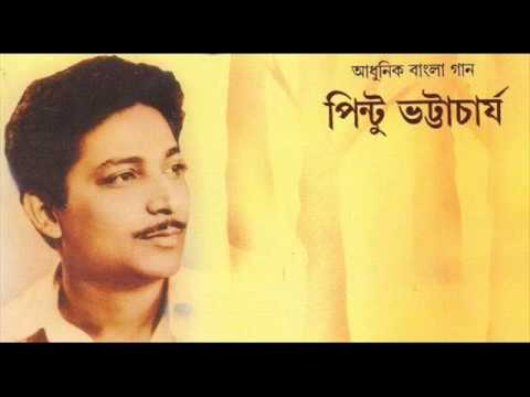Chalona Digher Saikat Chhere 1968  Pintu Bhattacharya video