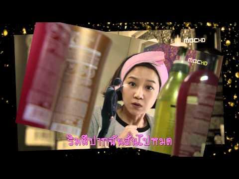 Thai sub OST. The Greatest Love : Thump Thump (두근두근)