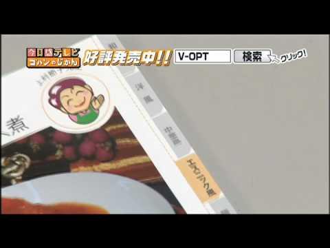 今日感テレビ ゴハンのじかん DVD SAMPLE