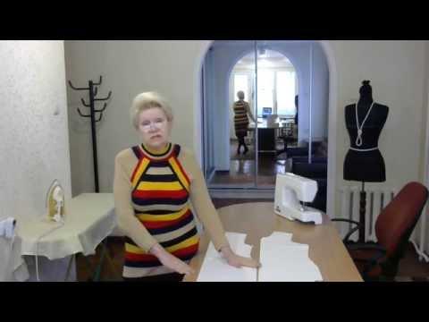 Татьяна рогова курсы кройки ютуб
