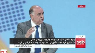 FARAKHABAR: Mobilization Of Jihadi Leaders Within The Security Forces