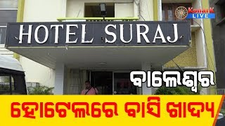 Food department's raid again, rotten food found from some hotels, Balasore