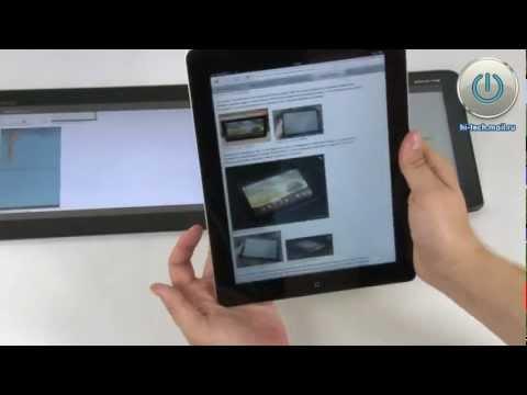 Видео как выбрать планшетный компьютер