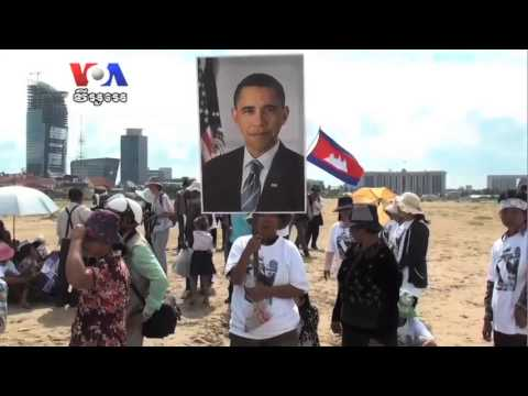 Police Blocked Protesters Away From President Obama Venue (Cambodia news in Khmer)
