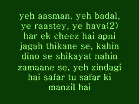 ‪Tu Is Tarah Se Meri Zindagi Mein - Lyric Video‬‏ - YouTube...