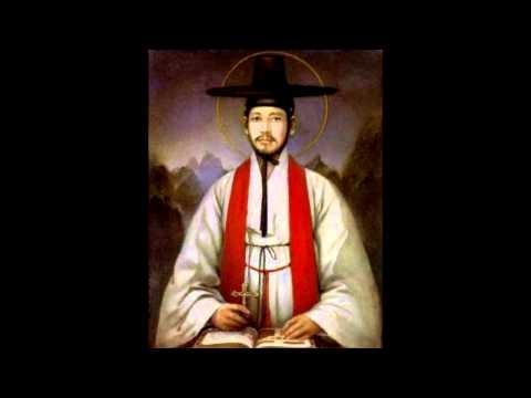 Sancte Andrew Kim Taegon, Ora pro nobis