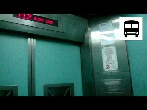 Blk 290D Bukit Batok Residental HDB - Dong Yang High-Speed Elevator