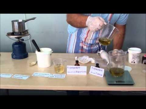 Σαπούνι με την ψυχρή μέθοδο- Βασική Συνταγή