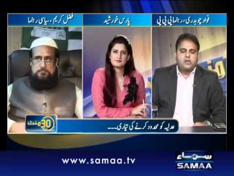 30 Minute Jul 05, 2012 SAMAA TV 2/2