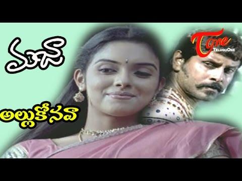 Mazaa Songs - Allukonava - Asin - Vikram - Sindhu Tolani video