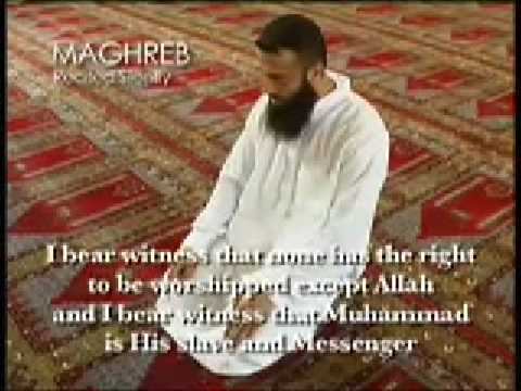 How To Pray In Islam - How To Make Salaat video