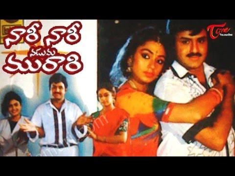 Nari Nari Naduma Murari (1990) | Full Length Telugu Movie | Bala Krishna | Sobhana | Nirosha