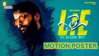 LIE Movie Motion Poster - Nithiin | Hanu Raghavapudi || Mani Sharma