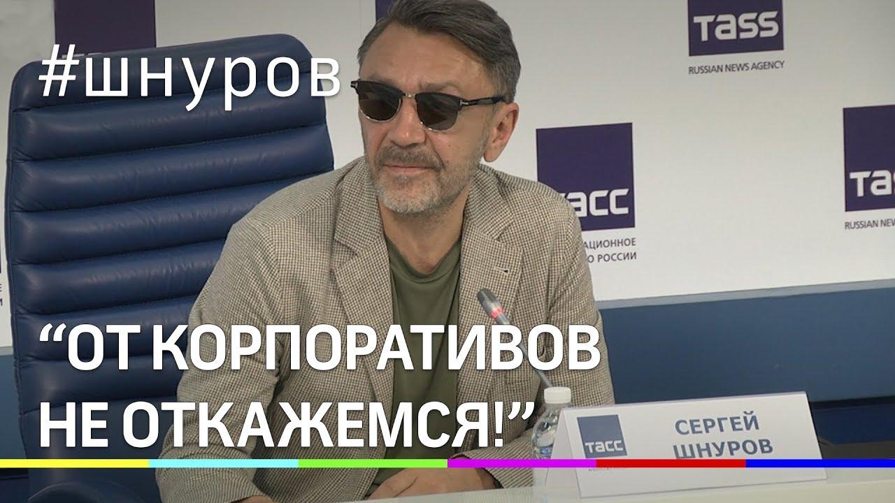 Сергей Шнуров рассказал о планах после финального тура