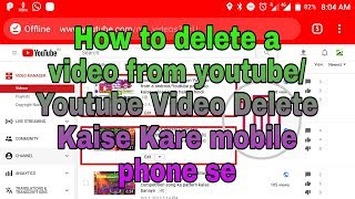 How to delete a video from youtube/ Youtube Video Delete Kaise Kare mobile phone se / in hindi